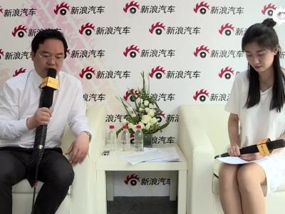 01华泰汽车集团 副总裁兼销售公司总经理 解伟
