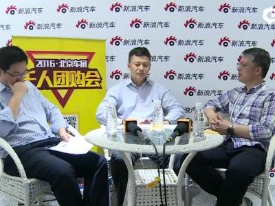 05 中国绿地润东汽车集团有限公司副董事长 柳东雳