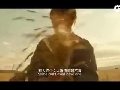 《白鹿原》作者生前受访视频