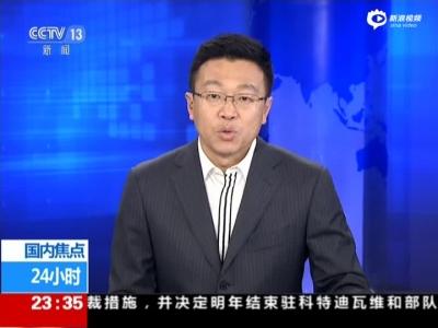 贵州农用车侧翻致13死