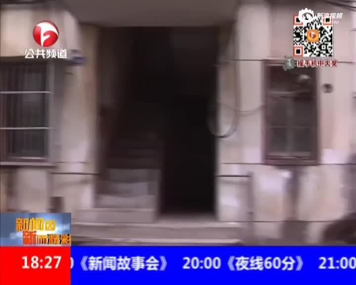 《新闻第一线》淮北:买房无税票 办证难协调(一)