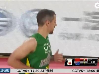 国家男篮热身赛逆转澳大利亚