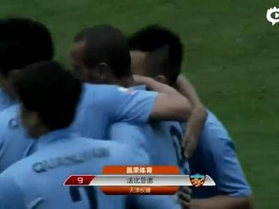 权健1-2申鑫遭3连败