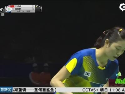 尤杯中国3-1韩国3连冠