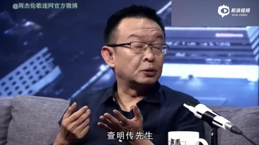 周杰倫方迴應陳年:認真做音樂