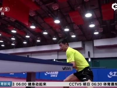 刘国梁解读奥运名单