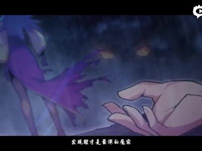 仙剑奇侠传 幻璃镜宣传视频
