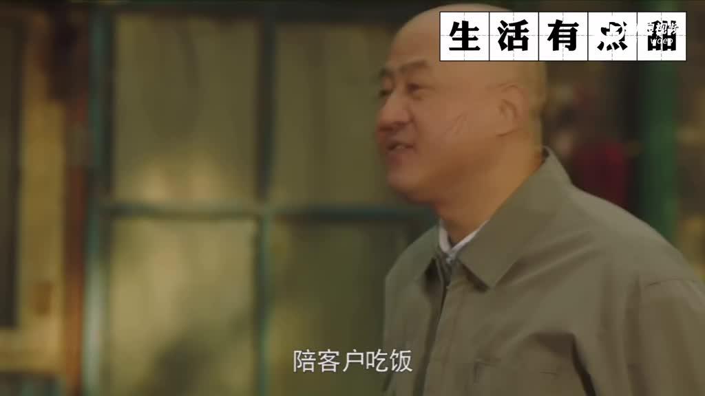 《生活有点甜》曝预告 冯巩巩领衔老炮儿齐聚