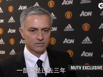 穆帅:曼联该配最好教练