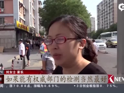 北京一小学逾200人身材不适