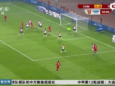 张玉宁双响国足4-2