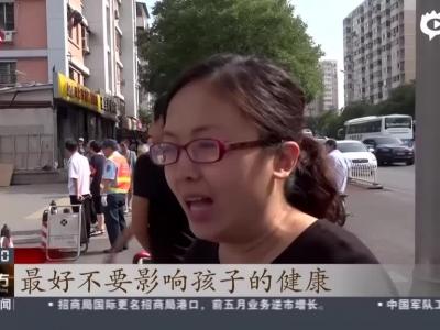 北京:一小学逾200人身体不适  疑与学校跑道有关