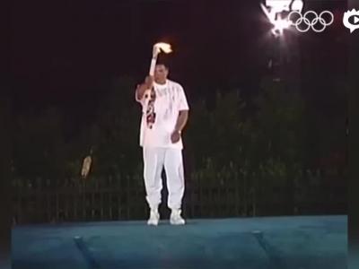 回顾阿里96奥运点火炬瞬间
