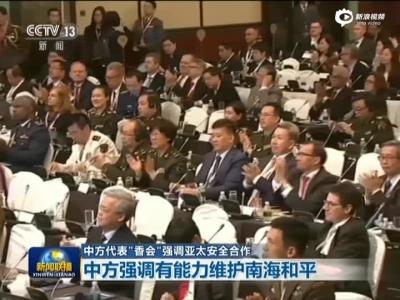 南海问题中国不会坐视不理