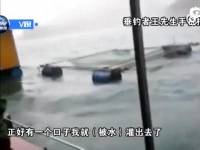 四川沉没游船获救游客:一下船就翻过来了