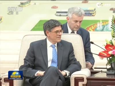 李克强会见美国国务卿和财政部长