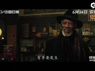 称周杰伦 中国迈克尔 杰克逊 影视交流