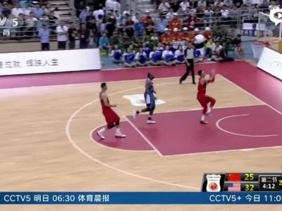男篮再胜美职业联队