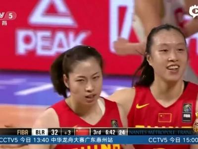 中国女篮获奥运门票