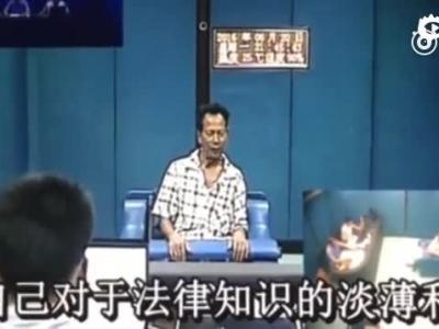 乌坎村原书记林祖恋认罪