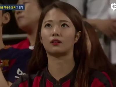 崔龙洙首尔告别仪式