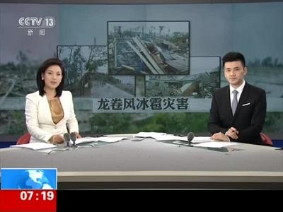 江苏盐城遭遇龙卷风袭击