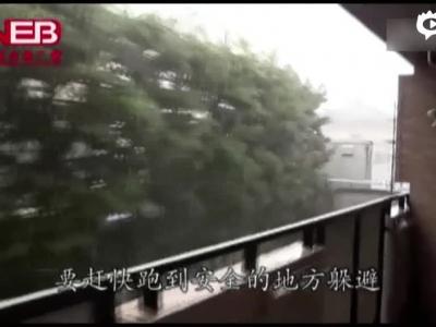 科普:龙卷风逃生技巧
