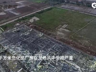 航拍江苏灾区厂房屋顶全掀飞