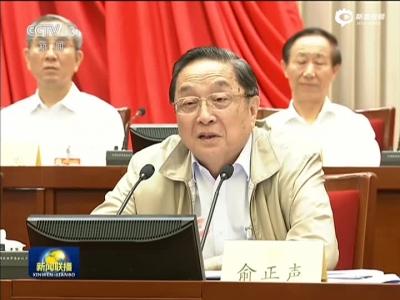 全国政协十二届常委会第十六次会议闭幕