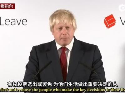 伦敦前市长脱欧后演讲