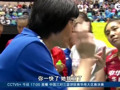 女排3-0德国大奖赛八连胜