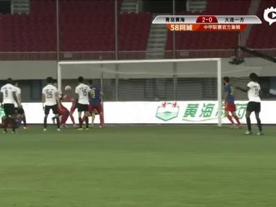 黄海5-2一方夺半程冠军