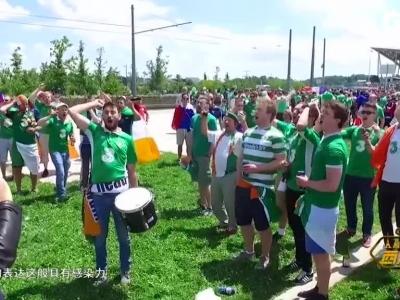 再见!可爱的爱尔兰球迷