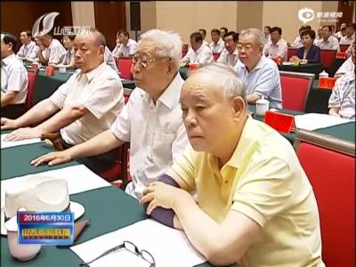 骆惠宁任山西省委书记