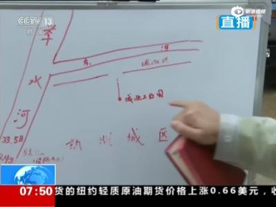 湖北武汉:新洲——堤坝漫坝  或将影响15万人