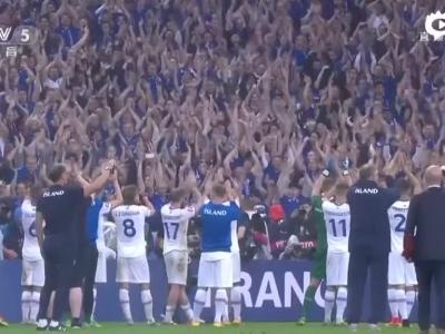 冰岛全队霸气谢幕