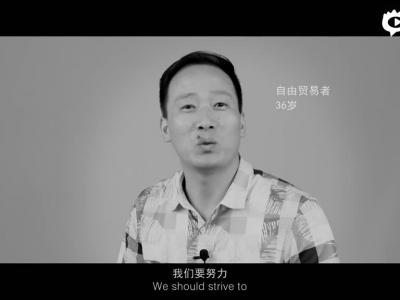奥迪A6L微电影-SA36003赣州华宏