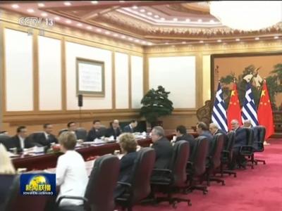 李克强同希腊总理举办会谈