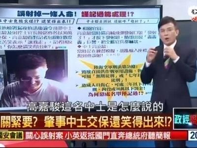 台湾主持人:一个中士就能反攻大陆