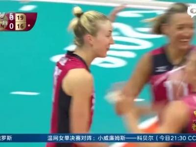 总决赛女排0-3美国无缘四强
