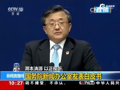 中国有权在南海布防空辨认区