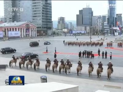 李克强出席蒙古国总理举行的欢迎仪式