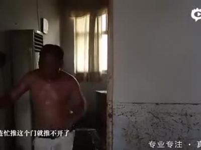 航拍邢台大贤村