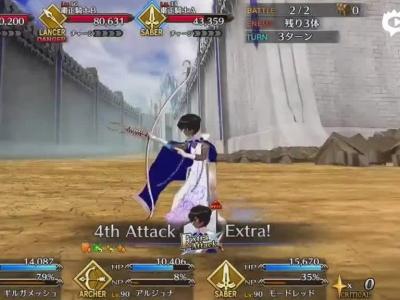 fate grand order圣都正门第三节攻略