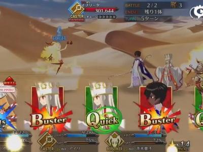 fate grand order梦幻的海市蜃楼第一节攻略