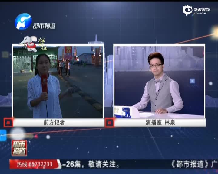 郑州路面又塌陷:直径6米巨坑吞掉面包车