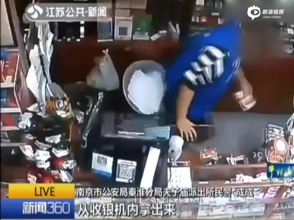 监拍超市钱款不翼而飞 收银员两月私吞近10万