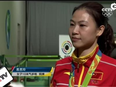 易思玲:我爱我家和祖国