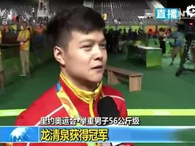 龙清泉:举起的欲望大于一切