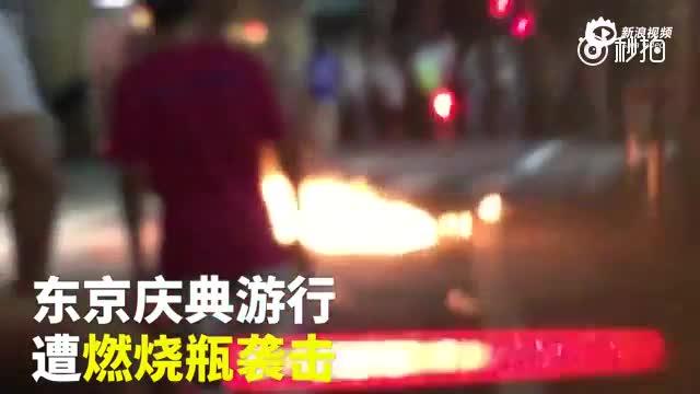 东京祭典遭燃烧弹袭击致15伤 68岁嫌犯上吊自杀